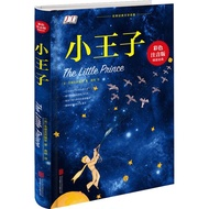 [Le Petit Prince The Little Prince Book Chinese Book Pinyin Books For Teenagers Books for Children Books for Kids Story Book,Le Petit Prince The Little Prince Book Chinese Book Pinyin Books For Teenagers Books for Children Books for Kids Story Book,]