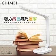 (夜)CHIMEI奇美 時尚LED護眼檯燈 LT-BT100D