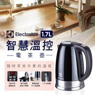 全新公司貨 【Electrolux 伊萊克斯】1.7L - 曜石黑(EEK7700K) 智慧溫控電茶壺 宅配免運