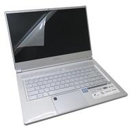 【Ezstick】MSI P65 8RD P65 8RE 靜電式筆電LCD液晶螢幕貼(可選鏡面或霧面)