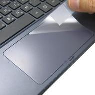 【Ezstick】ASUS VivoBook Flip TP202 TP202NA TOUCH PAD 觸控板 保護貼