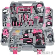 工具箱家用電?電動五金工具多功能萬用電工手套裝木工專用維修 NMS快意購物網