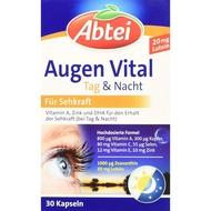 德國代購 Abtei Augen Vital 日夜加強葉黃素 護眼素膠囊 30粒裝