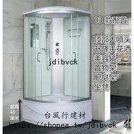 【破盤價 台風行】免運整體淋浴房浴室淋浴房隔斷衛生間家用洗澡弧扇形簡易沐浴房一體式