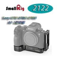 【EC數位】SmallRig 2122 Sony A7III A7M3 A7RIII A9 相機專用L形支架