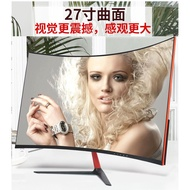 🚚現貨【免運】24/32吋高清曲面電腦螢幕熒幕顯示器 27吋144HZ屏幕22吋游戲2K液晶監控屏