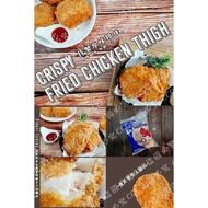 紅龍特製雞排10片/包 2.2kg 原味/辣味
