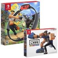 Nintendo Switch 健身環大冒險 Ring Fit 同捆組 健身冒險+Labo 02 中文版【台中星光電玩】