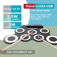 Hand-rolled USB electronic drum portable drum practice drum folding silicone electric drum jazz drum