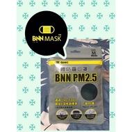 【正版】BNNxMASK口罩 立體五層 ⭐️防霾口罩 PM 2.5⭐️活性碳 台灣製 大人口罩(非藍鷹、中衛、淨新、康匠