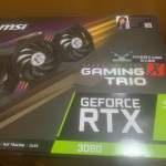 MSI GeForce RTX 3080 GAMING X TRIO 10G