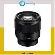 Sony FE 85mm f / 1.8 lens