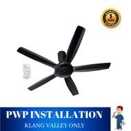 "Panasonic Bayu5 5 Blades Ceiling Fan F-M14D5 VBPH (56"")"