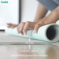 ◆[ฟรี! สาย] BEWELL เสื่อโยคะ TPE กันลื่น รองรับน้ำหนักได้ดี พร้อมสายรัดเสื่อยางยืด 6 IN 1 ใช้ออกกำลังกายได้..สายรัดโยคะคุณภาพ..!!