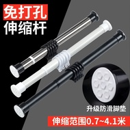 Curtain Extendable Rod Roll Rope Curtain Free Punch Window Curtain Rod