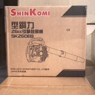 {TOM} SHIN KOMI 型鋼力 SK260EB 26cc引擎鼓風機 吹葉機