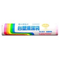 台塑 實心 清潔袋 垃圾袋 (中) (粉紅) (20L) (53*63cm)