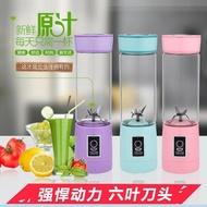 春季上新 隨身攜帶充電榨汁機迷你手提電動式USB榨汁杯攪拌便攜果汁機玻璃