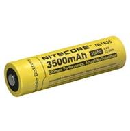 NITECORE Nitecore NL1835 3500mAh 3.6V 8A 18650 充電鋰電池