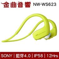 SONY 索尼 NW-WS623 黃 防水 無線 藍芽耳機 數位隨身聽 | 金曲音響