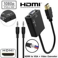 ตัวแปลงสาย HDMI เป็น VGA (F) +AV Stereo - Converter HDMI TO VGA (F) +AV Stereo