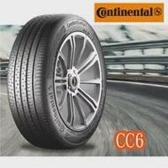 馬牌 CC6 195/65R15 輪胎 CONTINENTAL