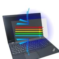 EZstick Lenovo ThinkPad T590 專用 防藍光螢幕貼