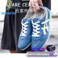 รองเท้าผ้าใบผช รองเท้าลำลองผช รองเท้าผู้ชาย2020(ซื้อ1แถม1) รองเท้าผู้ชาย รองเท้าผ้าใบ รองเท้าผ้าใบโอนิซึกะ รองเท้าวินเทจ รองเท้าคัดชูผญ รองเท้าคัชชู ผช รองเท้าแฟชั่นช ร้องเท้ากันลืน รองเท้าใส่ขับรถ เชือกรองเท้า รองเท้าญี่ปุ่น รองเท้านักรียน รองเท้าวิ่งชาย