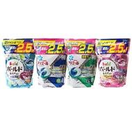 日本P&G 第三代3D洗衣膠球(大補充包44顆入)【小三美日】D069053