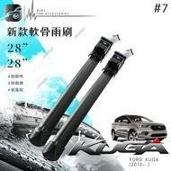 2R55 軟骨雨刷 福特 FORD KUGA (2013~ ) 車款適用 28+28吋 BuBu車用品