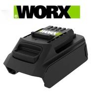 【WORX 威克士】20V鋰電池轉換器(WA4600-橘色系列機子可轉接綠色電池)