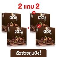 โกโก้ควบคุมน้ำหนัก ไบโอ โกโก้ Bio Cocoa Mix บรรจุ 10 ซอง (4 กล่อง)