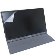 EZstick ASUS MB16AMT 可攜式顯示器 防藍光螢幕貼