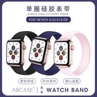 ABCASE ที่ใช้งานได้นาฬิกาข้อมือซิลิโคน Lap Iwatch6ยืดหยุ่นสายคล้อง Applewatch SE - 5-4-3 40 Mm44mm หนึ่งสายและ Apple สี่รุ่น S6สายคล้อง