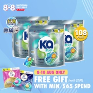 Ka 4in1 Anti-bacterial Laundry Capsules Detergent Refill Pack 36 Pods x 3 Packets (108 Pods) - Anti-Dust Mite