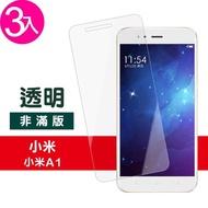 小米 A1 透明 9H鋼化玻璃膜 手機保護貼-超值3入組(小米 A1 手機 螢幕 鋼化膜 保護貼)
