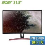 ★分期0利率★acer ED323QUR A 31.5吋VA曲面電競螢幕/2560x1440/144Hz/AMD FreeSync/85% NTSC/無邊框/DP/HDMI/DVI/壁掛/MM.TE7TT.002★15900↘現折