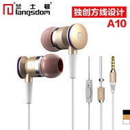 Langsdom A10 earphone mobile phone wire controlled metal earphone subwoofer noise reduction earphone