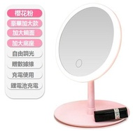 大笪地 - LED燈化妝鏡(粉色帶燈款【單色】180*280mm(寬*高))#1009_0112A
