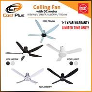 KDK DC Motor Ceiling Fan W56WV / U48FP / U60FW / T60AW  *FREE INSTALLATION * AUTHORISED DEALER