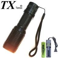 【TX特林】XML-T6 LED伸縮變焦黃光手電筒(T-Y15-T6)