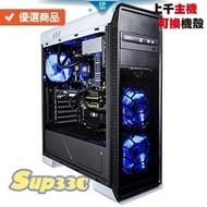 微星 GTX1660Ti VENTUS 威剛 Ultimate SU900 512G 9I1 劍靈 天堂M 絕地求生 電