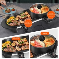 ▨∈Electric Large Korean Pan Grill BBQ Grill Nonstick Pan with Shabu Shabu BBQ Steamboat Hot Pot Frying Pan (2 in 1)