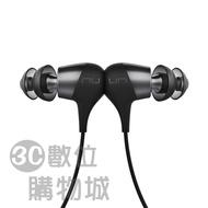 【 現貨。公司貨】NuForce BE Lite3 磁吸式藍牙耳機 IPX5 防水