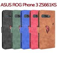 【膚感皮套】華碩 ASUS ROG Phone 3 ZS661KS/ROG3 6.59吋 翻頁式側掀保護套/磁扣保護套/手機套/支架斜立-ZW
