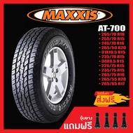 LAZ WHEELS MAXXIS AT-700•265/70R16•255/70R15•245/70R16•265/50R20•31X10.5R15•235/70R15•30X9.5R15•225/75R15•235/75R15 ยางปี2020