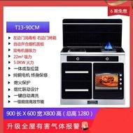 集成灶一體灶家用雙電機自動清洗環保灶側吸下排式蒸烤箱  免運
