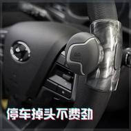 方向盤神器  助力球 汽車方向盤助力球多功能助力器省力輔助打方向盤神器高檔轉向器輪 全館八八折