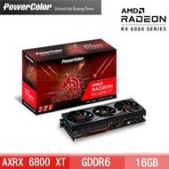 撼訊 AXRX 6800XT 16GBD6-3DHR/OC Red Dragon LED/Std:2065MHz/三風扇/註冊四年保(長31公分)