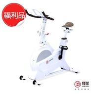 【輝葉】創飛輪健身車-Triple傳動系統HY-20151(福利品)